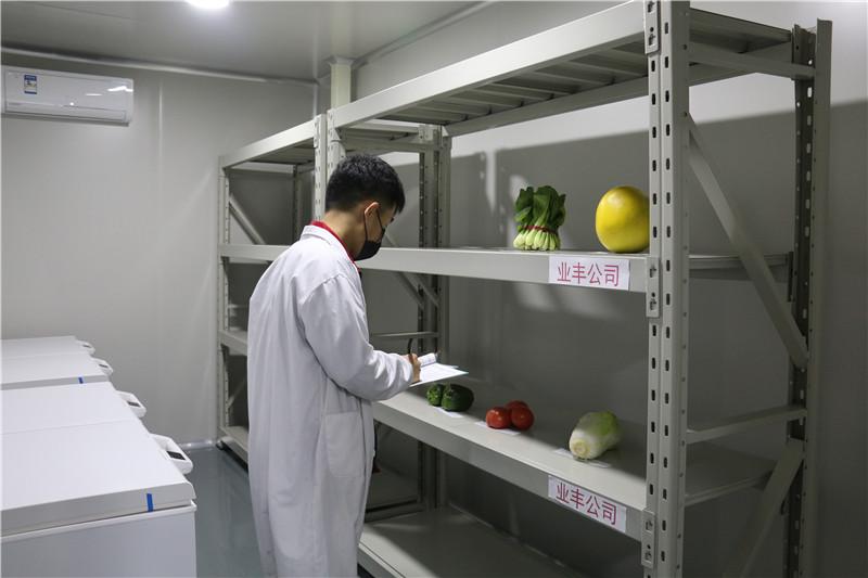 食品、农产品手机在线体彩样品室
