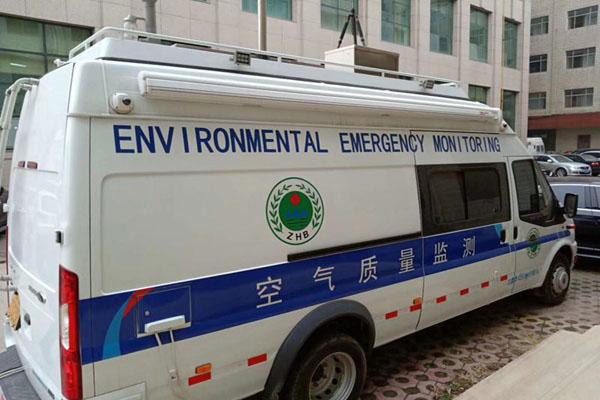 空气质量监测车